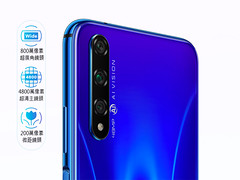 Honor20S-P1 (cleshop) Tags: huawei 榮耀 honor 20s 1