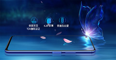 Honor20S-P3 (cleshop) Tags: huawei 榮耀 honor 20s 3