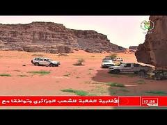 Algérie : الجزائر – جانت / انطلاق الموسم السياحي الصحراوي لسنة 2019 (youmeteo77) Tags: algérie الجزائر – جانت انطلاق الموسم السياحي الصحراوي لسنة 2019