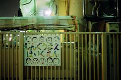OLYMPUS OM-2 30th. (.ks.1.) Tags: ks ksone ks1 works1ow snaps snapshots snapshot filmcamera film filmsnap filmisnotdead analog buyfilmnotmegapixels 35mm ishootfilm camera olympus olympusom2 om2 zuiko zuikolens japan tokyo 日本 東京 hongkong hongkongcamerastyle hongkongfilmcamerastyle 膠卷 菲林 フィルム カメラ しゃしん 写真 blog blogger writing feeling feelings feel feels bullshit 香港