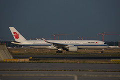 B-307C (lutza) Tags: a350941 airport airchina airbus aircraft b307c frafrankfurt cn284