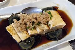 tofu, century egg, pork floos (_gem_) Tags: philippines metromanila food miensan lunch takeout chinese chinesefood chineserestaurant tofu egg centuryegg porkfloss pork