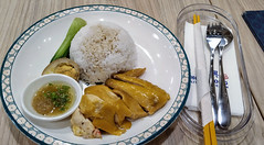 Hainanese Chicken Rice (_gem_) Tags: philippines metromanila quezoncity food hklittlekitchen hainanesechickenrice chicken rice chineserestaurant restaurant chinesefood meat