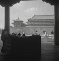 forbidden city (Vinzent M) Tags: china zniv rollei rolleiflex 35 f zeiss planar 中国 beijing peking 北京