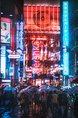 H Y P Ξ R  S T I M U L Λ T I O N (reeceDvisual) Tags: japan tokyo neon aesthetic neonaesthetic cyberpunk future synthwaveaesthetic vaporwave vaporaesthetic retroaesthetic rainy night nightphotography