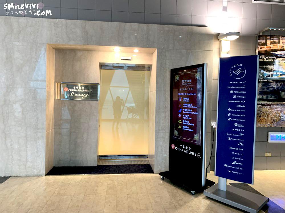分享∥雖陽春也足夠!!高雄小港國際機場安靜少人中華航空貴賓室(china airlines VIP Lounge)初體驗 1 48731317312 cca077a52a o