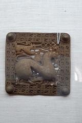 ქუთაისი / Kutaisi State Historical Museum (liakada-web) Tags: nikon ge kutaisi georgien sakartwelo kutaissi d7500 kutaisistatehistoricalmuseum nikond7500 საქართველო imeretien ქუთაისი ისტორიულიმუზეუმი ქუთაისისისტორიულიმუზეუმი