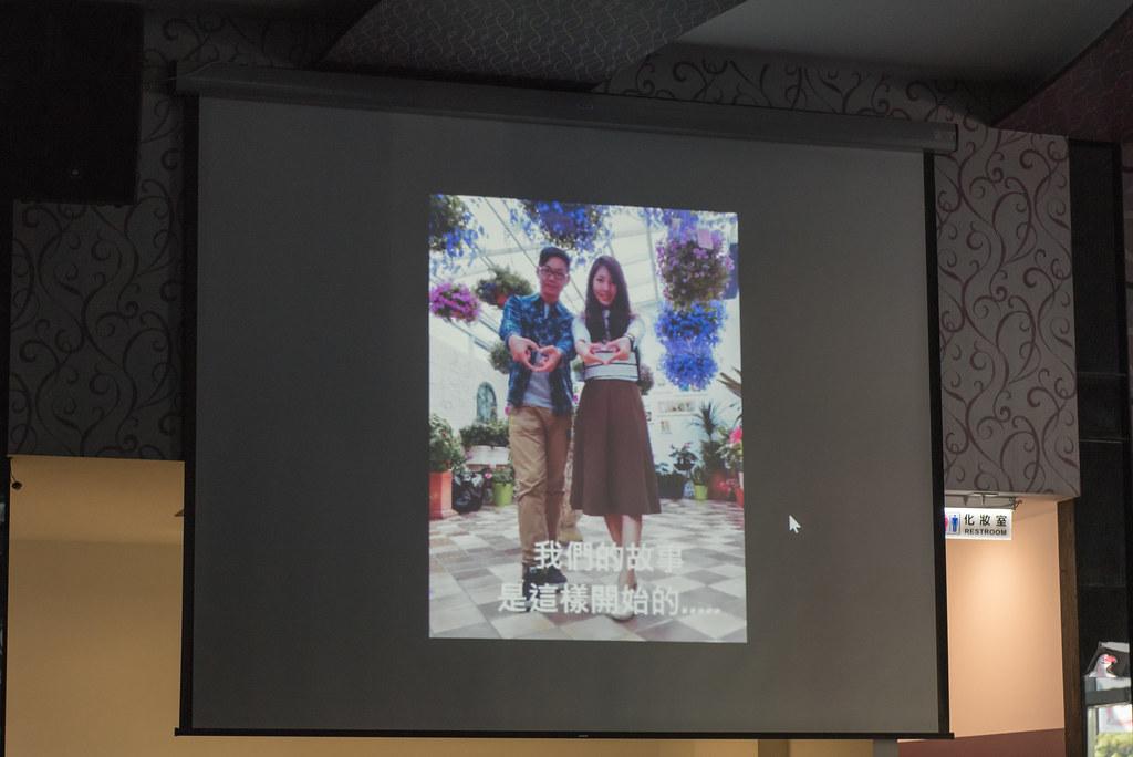 01.13嘉義晶饌婚宴會館089