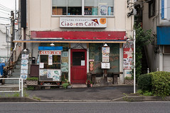 Tokyo café (Kirmatic) Tags: japan shop street tokyo closed sony nex6 sel50f18