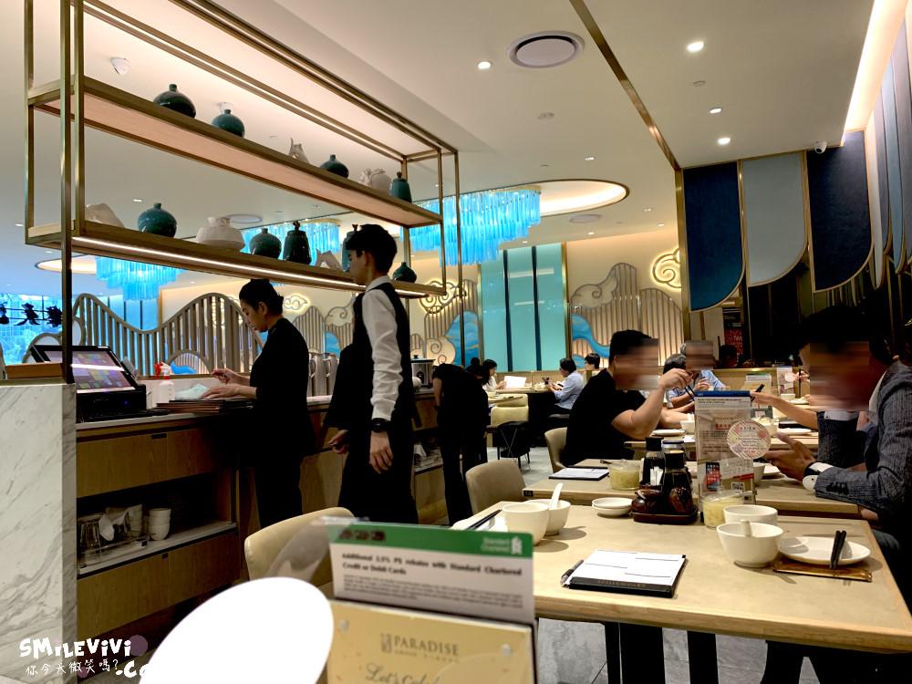 食記∥新加坡樂天皇朝(Paradise Dynasty)Westgate店特色經典八色小籠包、蝦味十足蛋炒飯不可錯過! 7 48735175733 bd9fd48c49 o