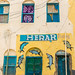 Fisherman shop mural, Sahil region, Berbera, Somaliland
