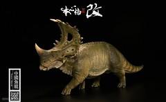 Sinoceratops (RobinGoodfellow_(m)) Tags: nanmu sinoceratops china prehistoric dinosaur dinosaurs toy model figure ceratopsian