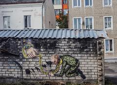 Fucking army (ПредоК) Tags: art streetart wall urbanart street belarus poland russia ukraine army mural