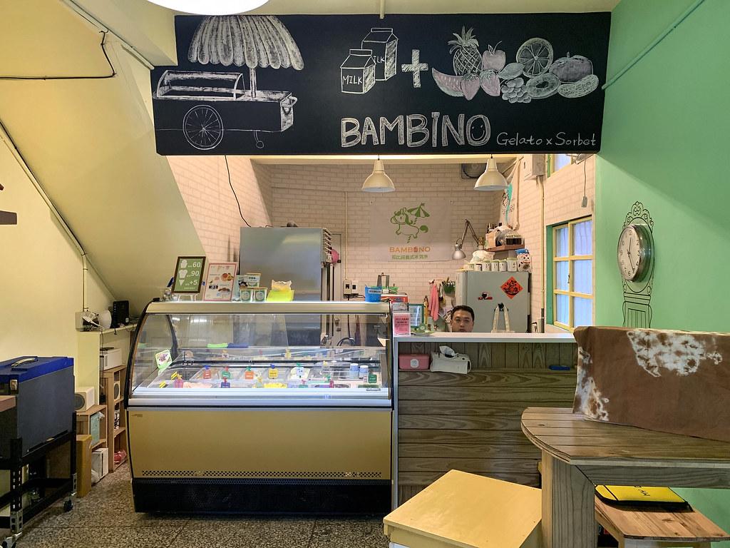 Bambino 宜蘭礁溪義式冰淇淋
