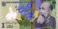 1 Romanian Leu, about 25 cents (ali eminov) Tags: romania money banknotes leu easterneurope