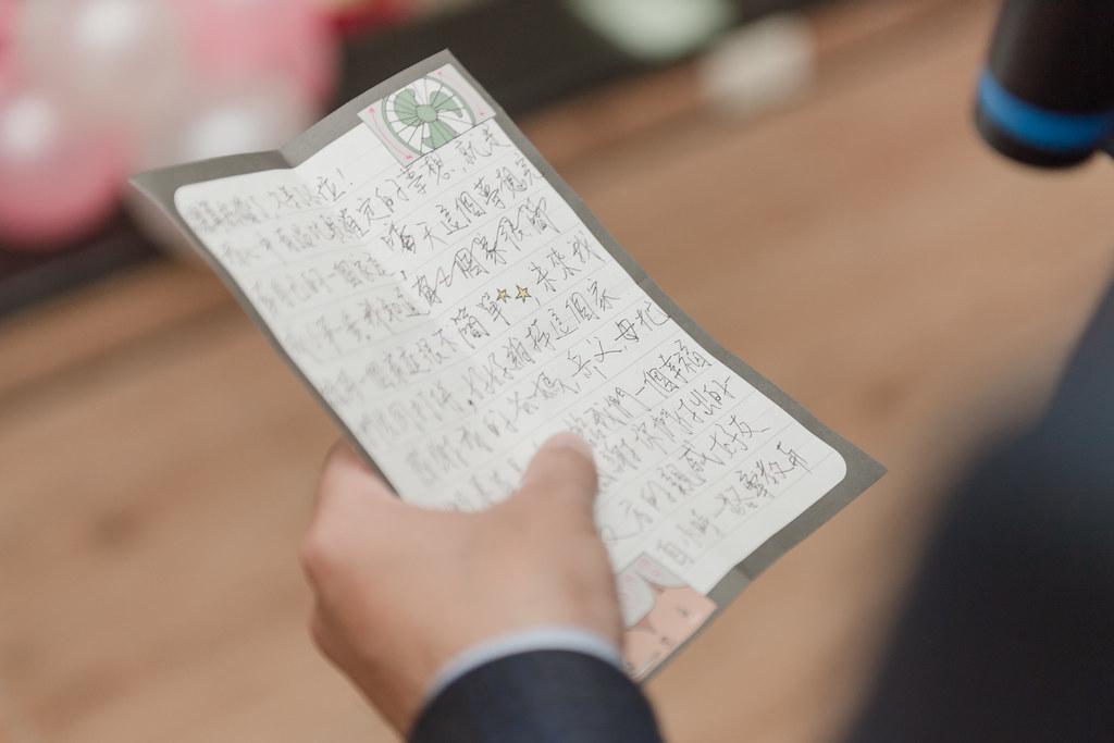 03.23 高雄湖內區慈濟宮活動中心婚攝059