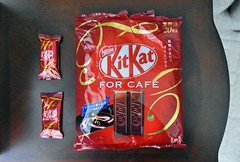 Kit-Kat: For Cafe (2019) (jpellgen (@1179_jp)) Tags: japan japanese candy chocolate kitkat japanesekitkat nestle whitechocolate 2019 nikon sigma 1770mm food foodporn dessert
