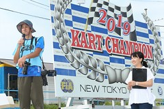 20190915_NTC_Rd5_OTHER-045 (htskg) Tags: 2019 201900915 ntccup round5 karting raceing other 新東京サーキット その他