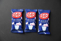 Kit-Kat: Sakura Nihonshu (2019) (jpellgen (@1179_jp)) Tags: japan japanese candy chocolate kitkat japanesekitkat nestle whitechocolate 2019 nikon sigma 1770mm sake sakura nihonshu food foodporn dessert