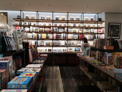 2019-09-FL-221988 (acme london) Tags: beijing bookstore bookmatchedmarble bookmatchedstone china interior luxury mall retail skpmall sybarite