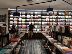 2019-09-FL-221985 (acme london) Tags: beijing bookstore bookmatchedmarble bookmatchedstone china furniture interior luxury mall retail skpmall sybarite