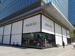 2019-09-FL-221786 (acme london) Tags: beijing china luxury mall retail skpmall sybarite