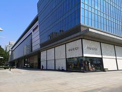 2019-09-FL-221784 (acme london) Tags: beijing china luxury mall retail skpmall sybarite