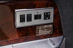 Century seat controls (cf1703) Tags: car classic luxury white toyota elegance interior wool wood