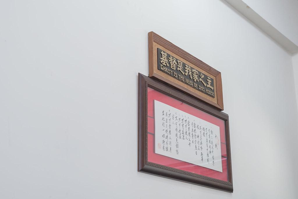 舊城教會婚禮流水席推薦攝影阿宏_007