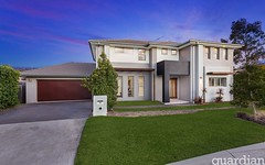23 Coobowie Drive, The Ponds NSW