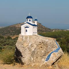 Saint Konstantine (WilliamJW46) Tags: kostravelholiday church zia white blue rock countryside greece