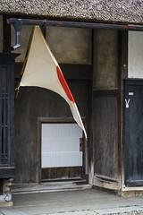 Sekikawa-mura (Propangas) Tags: travel japan village 日本 新潟県 岩船郡 architecture oldtown nigata