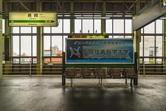 Nagaoka Station (Propangas) Tags: travel station japan 日本 新潟県 長岡市