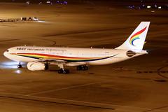 Tibet Airlines | Airbus A330-200 | B-8951 | Shanghai Hongqiao (Dennis HKG) Tags: aircraft airplane airport plane planespotting canon 7d 70200 shanghai hongqiao zsss sha tibet tibetairlines tba tv airbus a330 a330200 airbusa330 airbusa330200 b8951