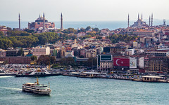 Istanbul (Ziad Hunesh) Tags: turkey city cityscape istanbul canon tamron 650d travel zhunesh cityview