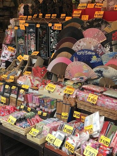 A shop near Fushimi Inari selling Japanese fans and other traditional gifts