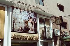000072540012 (寬齋) Tags: mz5 fa smc pentax 43mm f19 limited film kodak 5203 taipei 中正紀念堂 moviefilm