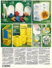 anttila erikoistarjousluettelo 3.1973 30 (kapitalismiskanneri) Tags: anttila kuvasto catalog postimyynti 1973 70s 70luku