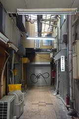 osaka1770 (tanayan) Tags: urban town cityscape osaka japan nikon v3 road street alley 大阪 日本 nipponbashi 日本橋 shopping