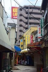 osaka1768 (tanayan) Tags: urban town cityscape osaka japan nikon v3 road street alley 大阪 日本 nipponbashi 日本橋 shopping