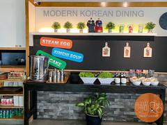 IMG_2207 (trendygourmet) Tags: ssamdak korean bbq buffet