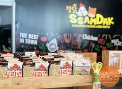 IMG_2180 (trendygourmet) Tags: ssamdak korean bbq buffet
