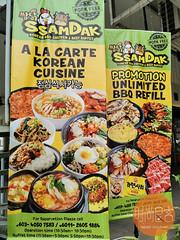 photo6055583113888770443 (trendygourmet) Tags: ssamdak korean bbq buffet