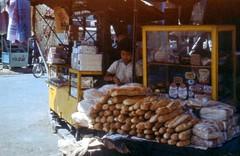 Vietnam, Street Vendor, Bread (photolibrarian) Tags: vietnam streetvendor bread