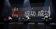 Natalie Tin Yin Gan, Vicky Chow & Matt Poon 7502-5_3409 (Co Broerse) Tags: music composed contemporary remy siu foxconn frequency no3 for three visibly chinese performers hong kong exile gaudeamus muziekweek 2019 stadsschouwburg utrecht cobroerse