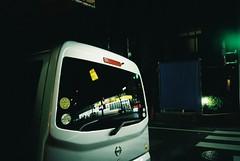 (lemonhats) Tags: fujicardiaminieverydayop fujinon4528 lomocolor100 28mmf45 autofocusfixedprimelens automatic compactcamera iso100 35mmcolorprintfilm rebrandedkodak traditionalphotography analoguephotography filmphotography filmisnotdead filmisalive shootfilm believeinfilm filmforever filmcommunity fpper walking nerimaku tokyoto japan reflections nightexposure