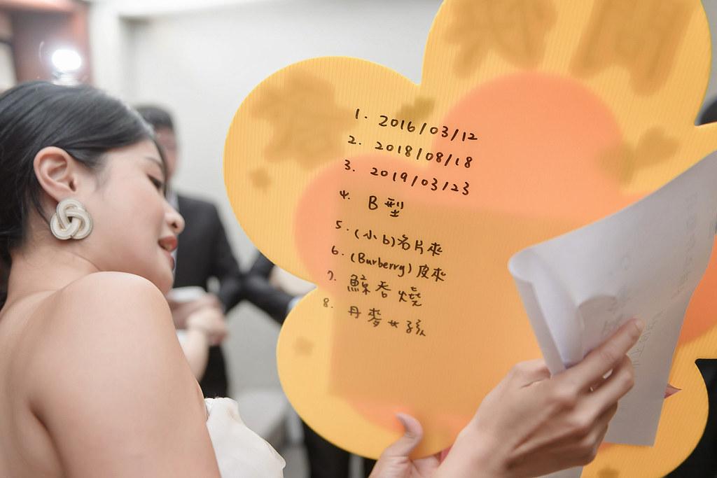 台南婚攝|雅悅會館|早午宴|愛情街角CHEYU28