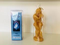 Magec Dania, Arteixo (magecarteixo) Tags: masajesenarteixo tarot en arteixo magec dania terapias alternativas