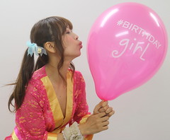 Kissy Kissy (emotiroi auranaut) Tags: woman lady girl birthday kimono pretty lovely ponytails kiss kissing toy balloon big full pink bulging beauty beautiful gorgeous attractive tease teasing