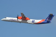 N437QX (LAXSPOTTER97) Tags: horizon air alaska airlines n437qx bombardier dhc8 dash8 q400 cn 4240 boise state broncos livery paint scheme aviation airport airplane kpdx